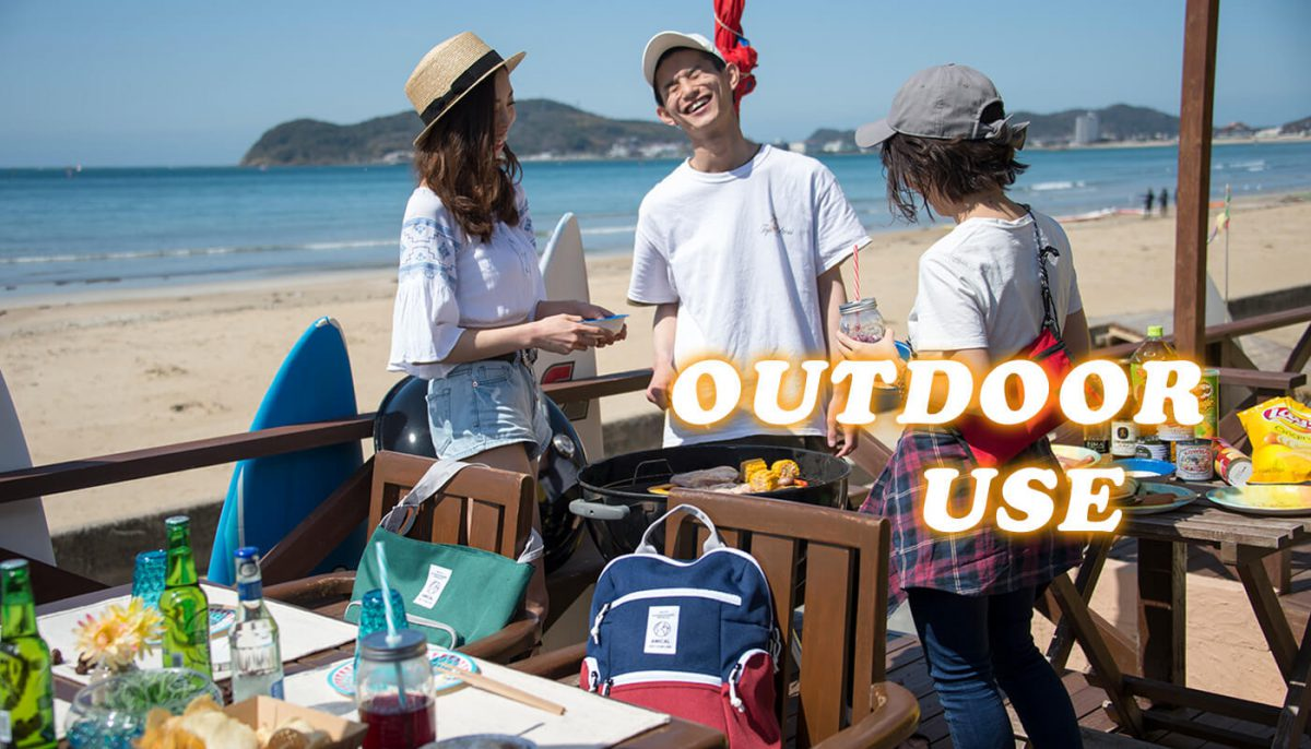 OUTDOOR USEメインイメージ