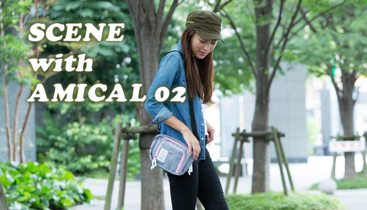 SCENE with AMICAL 02メインイメージ